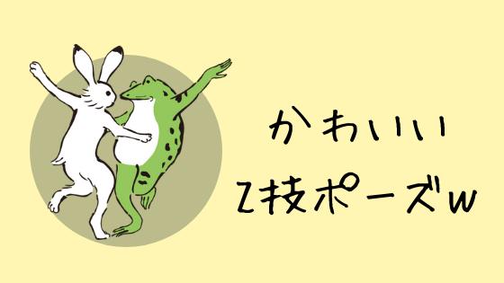 草タイプ サンムーン