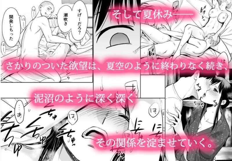 Raw カラミざかり3